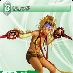 12-056R; Rikku.