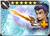 DFFOO Gaia Blade (II)+