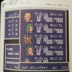 Early Cecil portrait from Final Fantasy 25th Memorial Ultimania.