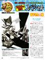 Famitsu-issue-1000-Nomura.jpg