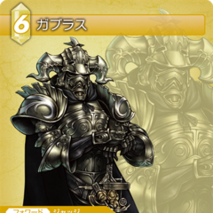 Trading card of Gabranth in <i>Dissidia</i>.
