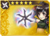 DFFOO Magic Shuriken (VII)