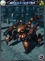 MFF Guard Scorpion FFVII
