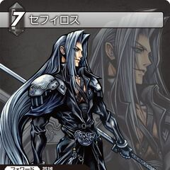 Trading card of Sephiroth's <i>Dissidia</i> artwork.