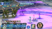 DFFOO Advance All