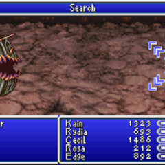 Search (GBA).