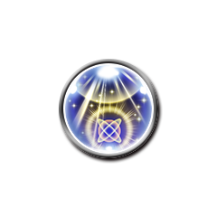 Icon for Proof of Integrity (廉潔の証明).