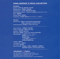 FFX VC Booklet1