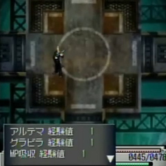 Corel Reactor in <i>Before Crisis -Final Fantasy VII-</i>.