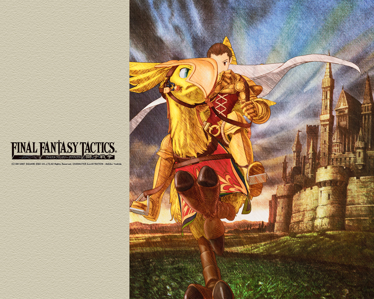 Final Fantasy Tactics The War Of The Lions Wallpapers Final