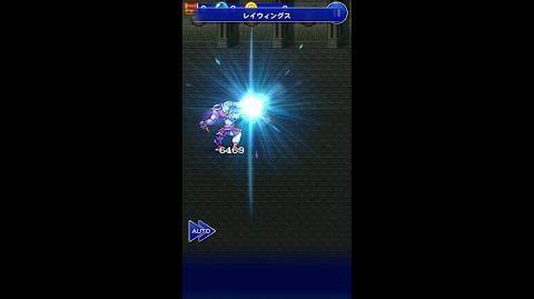 【FFRK】セシル(パラディン)必殺技『レイウィングス』