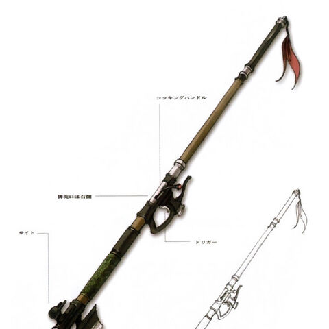 Wutai weapon
