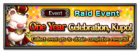 FFBE Event One Year Anniversary