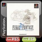 FFI Classic PSN JP