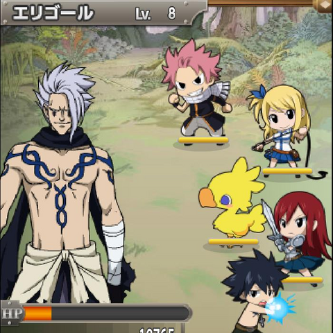Chocobo battling Erigor with famed guild, Fairy Tail.