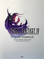 Ffiv original soundtrack piano solo.png