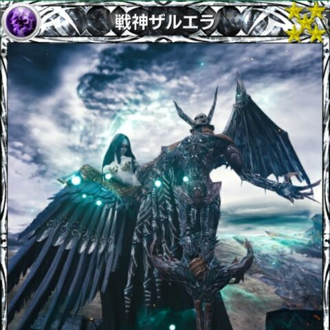 War God Zalera <i>R5</i> card.