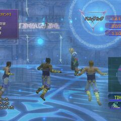Blitzball in the HD Remaster.