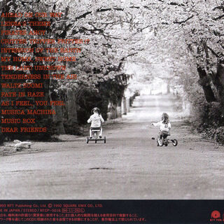 Back cover of the re-release version.
