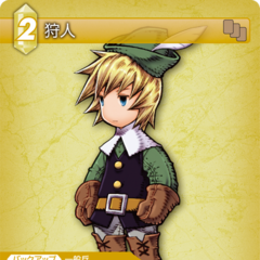 Trading card of Ingus as a Ranger.