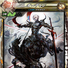Odin's card in <i>Lord of Vermilion III</i>.