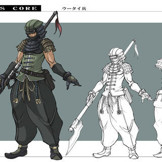 Wutai soldier.