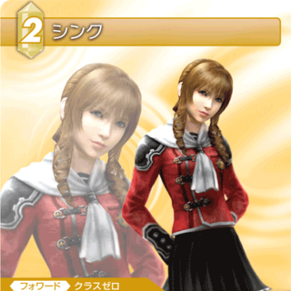 Trading card depicting Cinque's Formal Attire.