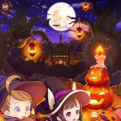 Tela de título do <i>Halloween</i> de 2017 da versão japonesa.