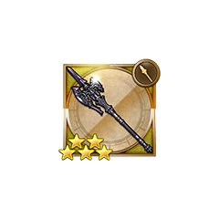 Mythril Lance.