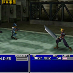 The game's first battle is against two MPs.