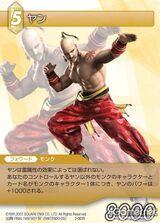Yang-TradingCard