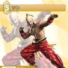 Trading card of Yang's CG render.