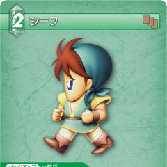 Trading card of Bartz as a Thief.