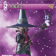 12-080C Black Mage (<a href=