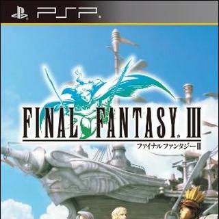 Cover japonês da versão de PSP