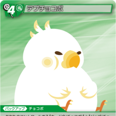 13-083C/8-036U Fat Chocobo