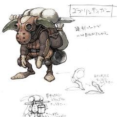 Goblin Digger.