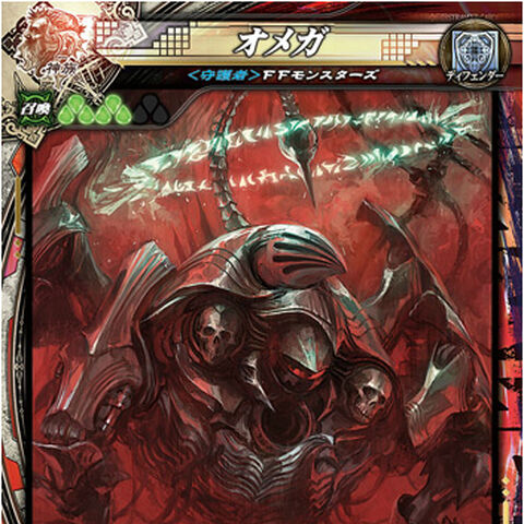 Omega's card in <i>Lord of Vermilion III</i>.