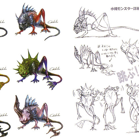 Concept art (bottom left).
