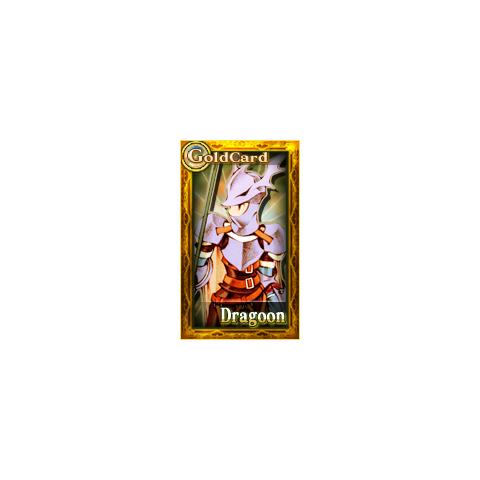 Male card.