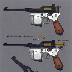 Concept art of Qator's pistol from <i><a href=