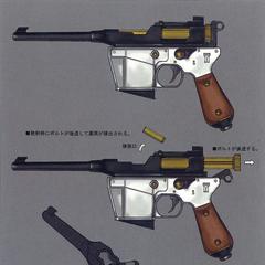 Qator Bashtar's pistol.