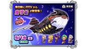 TFFASC FFIV Lunar Whale Reveal