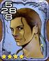 174a Kiros