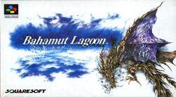 724px-BLagoon box