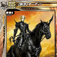 Odin's card in <i>Lord of Vermilion Re:2</i>.