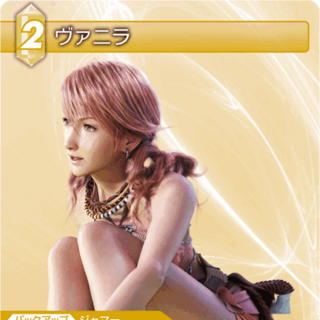 Trading card displaying Vanille's alternate render.