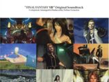 Final Fantasy VIII: Original Soundtrack