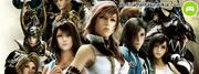 Final-Fantasy-Almanach-FB