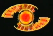 Bhunivelze Symbol